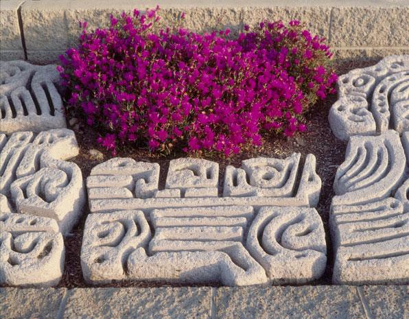 El Quetzalcoatl de Xochicalco and Le Gente del Pueblo