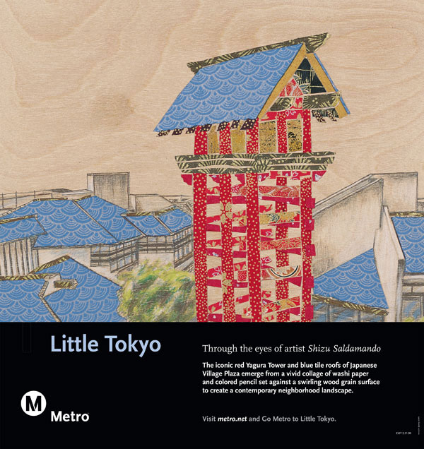 Little Tokyo by Shizu Saldamando