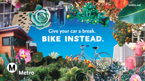 Give your car a break. Bike Instead.